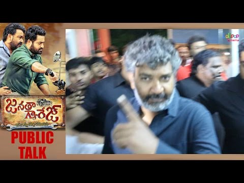 Janatha Garage Movie Public Talk, Review and Response | #JanathaGarage, #PublicTalk, #Review