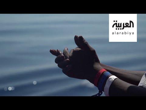 مراكز إيواء المهاجرين في طرابلس الليبية تتحول لمسالخ تعذيب
