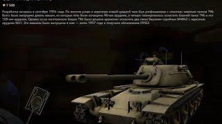 СРОЧНО НЕ УПУСТИ РЕДКУЮ ХАЛЯВУ, ЗОЛОТО бесплатно, 600К СЕРЕБРА 24 ЭМБЛЕМЫ, 60К ОПЫТА world of tanks