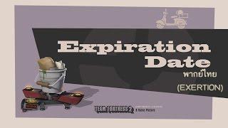 Expiration Date พากย์ไทย (Exertion)