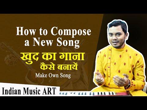 How to compose a song Make own song खुद का गाना कैसे बनाए
