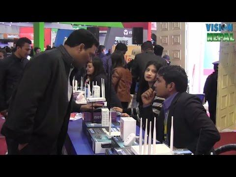 Subisu CAN InfoTech 2017 || kathmandu Bhrikuti Mandap || क्यान इन्फोटेक २०१७ ||