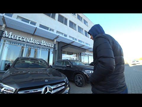 КОМПАНИЯ Mercedes Benz ИМЕЛА ВСЕХ ВВИДУ