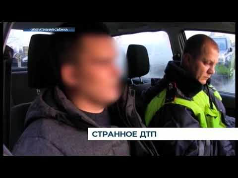 Калининградские полицейские сняли на видео водителя, который чуть не вылетел в Преголю