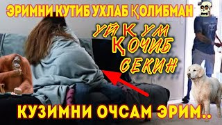 ЭРИМНИ КУТИБ УХЛАБ КОЛИБМАН УЙҚУМ ҚОЧИБ КЎЗИМНИ ...