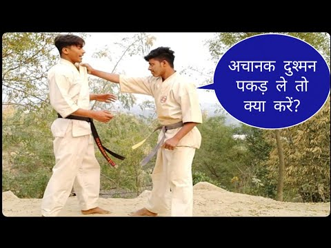 Self defense techniques  Self defense training  Shahabuddin bhai
