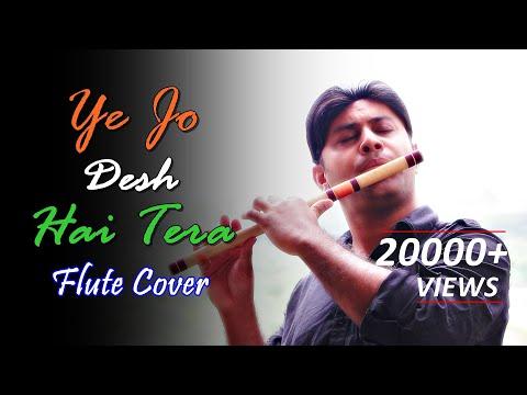 Ye Jo Desh Hai Tera - Flute Cover - Lyrical - Swades - Independance Day Special - Divine Bansuri