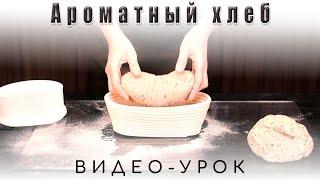 Кто хлеб печёт тот жизнь даёт старинная поговорка