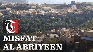 Picturesque Misfat Al Abriyeen
