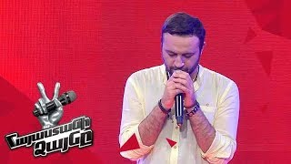 Grigor Davtyan Sings Hello Blind Auditions The Voice Of Armenia Season 4