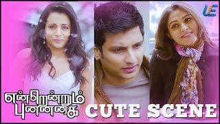 Endrendrum Punnagai - Jiiva and Trisha cute Scene