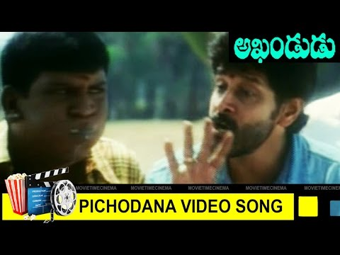 Pichodanna Video Song || Akhandudu Movie || Vikram, Jyothika,|| MovieTimeCinema