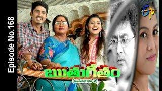 Ruthugeetham (Ruthuragalu-2) | 17th April 2018   | Full Episode No 168| ETV Telugu