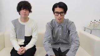 ライブ当日の遊び方も指南!?(笑) 米田&マイケルからの動画コメント! ☆...