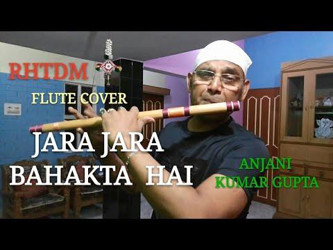Jara Jara Bahakta Hai | Rahana Hai Tere Dil Mein | Bombay Jayshree | Flute Cover |R. Madhavan