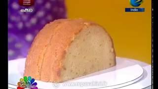 Nugasewana Cake Nirmana 2018-03-08 | Rupavahini Thumbnail