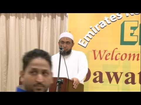 EKC Dawat E Iftar Part 01