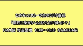 2013年11月8日(金) 15:00~16:00 放送 濃縮100%の5分間。 第2回 5人で...