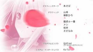 シルヴィア=ファン・ホッセン(豊口めぐみ) - friendship