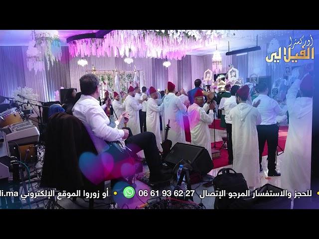 Elfilali Show - Orchestre El Filali أوركسترا الفيلالي