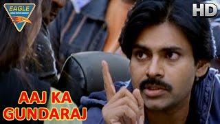 Aaj Ka Gundaraj || Neha, Pawan Kalyan Comedy Scene || Pawan Kalyan, Shriya || Eagle Hindi Movies