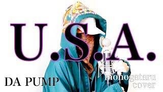 ご視聴ありがとうございます。 今回はDA PUMPの「U.S.A.」をカバーさせ...