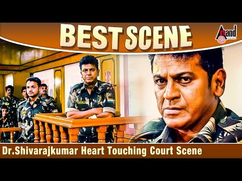 Dr.Shivarajkumar Heart Touching Court Scene From The Movie Mass Leader | Vijaya Raghavendra