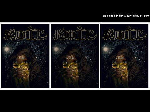 Koil - Self Title (1996) Full Album