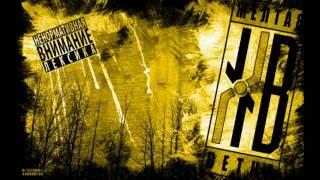 Скачать Жёлтая ветка Для тех кто