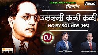 Umalali Kali Kali | Bhim Song | Official DJ Remix | Noisy Sounds Orange Music