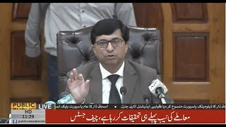 Election commission's spokesperson  press conference in Islamabad | 11 Sep 2018 | Public News
