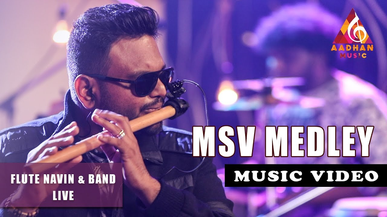 Msv Live