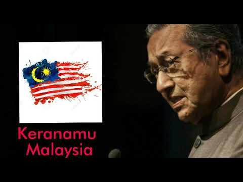 Keranamu Malaysia - Lagu Patriotik