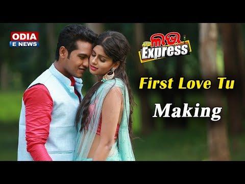 Making of Tu Ete Bhala Helu Kaiin Video - Love Express   Swaraj & Sunmeera