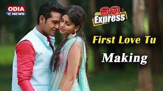 Making of Tu Ete Bhala Helu Kaiin Love Express   Swaraj & Sunmeera