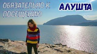 Невероятное место в Алуште! Дворец княгини Гагариной. Утес, мыс Плака, Крым сегодня 2020