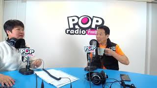 Baixar 2018 12 13《POP搶先爆》黃光芹 專訪 台北市議員 鍾小平