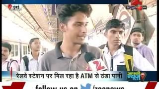 Water ATM at Mumbai railway stations : Aapki News