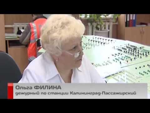 Лица РЖД: Ольга Филина о преданности профессии