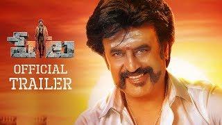 PETA Official Trailer ( Petta Telugu )| Superstar Rajinikanth |Sun Pictures|Karthik Subbaraj|Anirudh