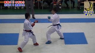 空手道 Karate 2018 今西鴻介(慶應義塾大学)vs浦島大生(北海道科学大学)...