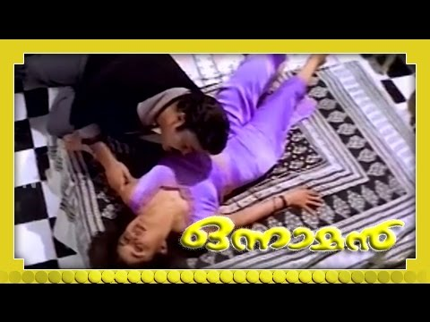 Mizhiyithalil... - Song From - Super Hit Malayalam Movie Onnaman [HD]