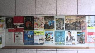 ウィル ブランダーフィールド コンサート まほら 三春交流館 近くの小学校 長谷川とよえ
