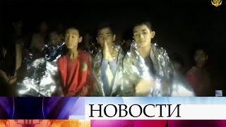 В Таиланде спасли всех детей и их тренера из затопленной пещеры.
