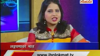 Watch Interview of Dr Jayashree Todkar on IBN Lokmat | How to Fight Obesity