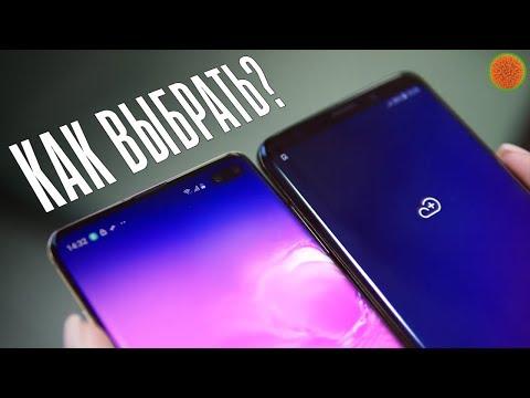 Как выбрать смартфон в 2019? ▶️COMFY