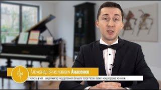 Музыка: теория и методика преподавания в сфере начального, основного, среднего общего образования