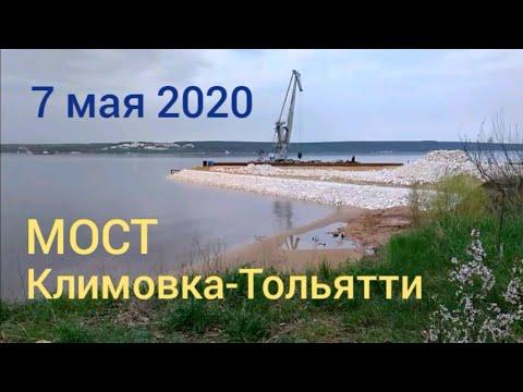 Доехал до строящегося моста Климовка - Тольятти (левый берег Волги)