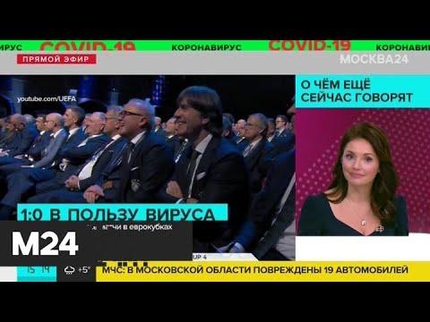 Видео: В Греции отменили эстафету Олимпийского огня - Москва 24