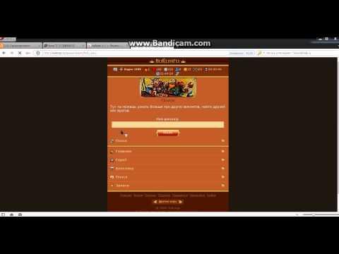 Викинги -Онлайн игра